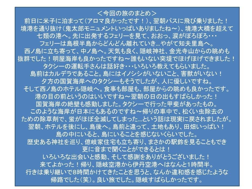 f:id:genta-san:20200613025945j:plain