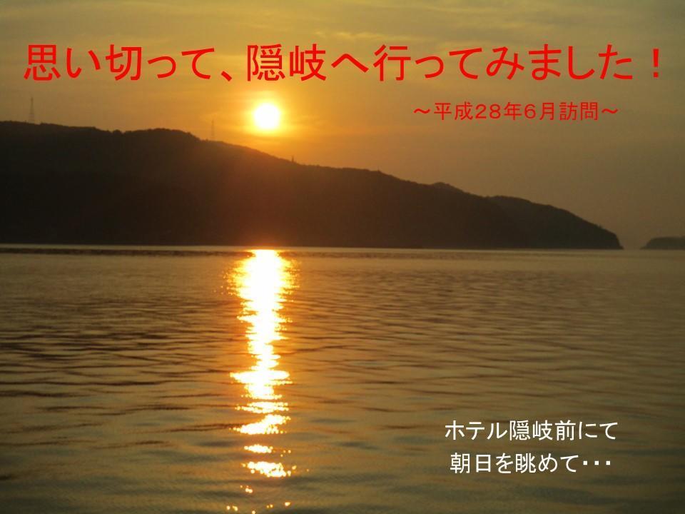 f:id:genta-san:20200613025950j:plain
