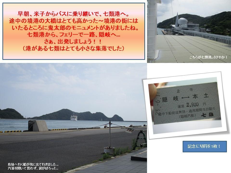 f:id:genta-san:20200613025954j:plain
