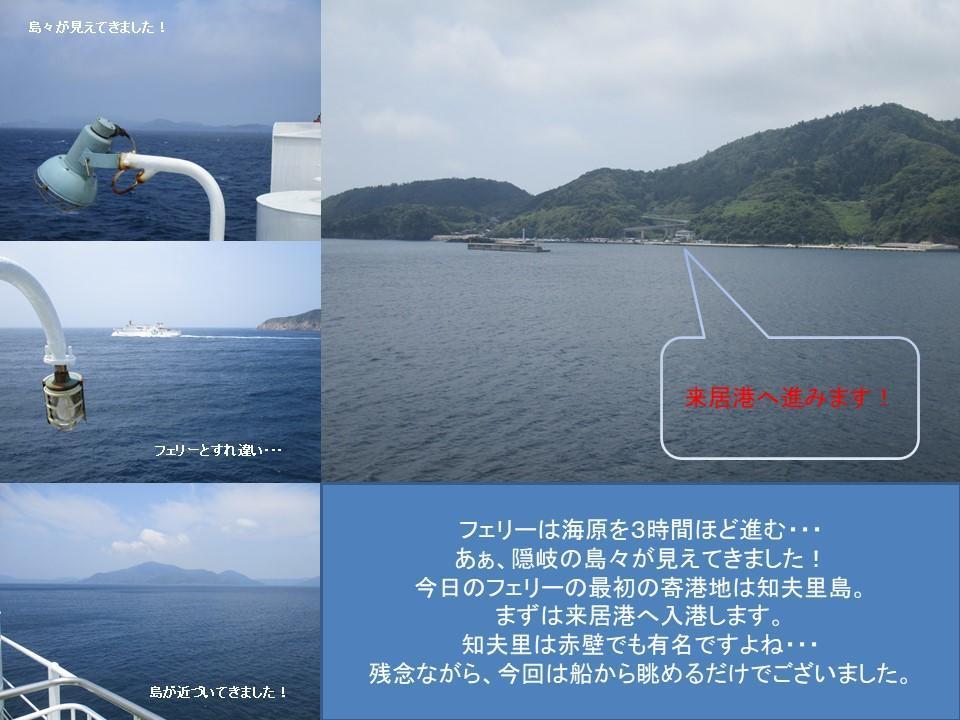 f:id:genta-san:20200613030003j:plain