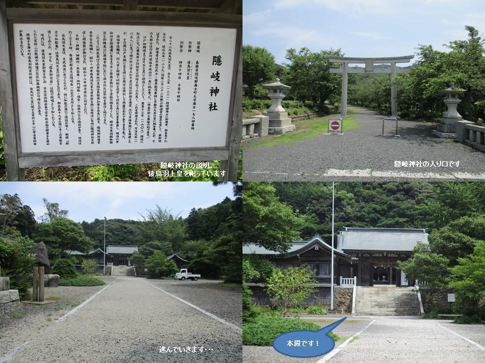 f:id:genta-san:20200613030021j:plain