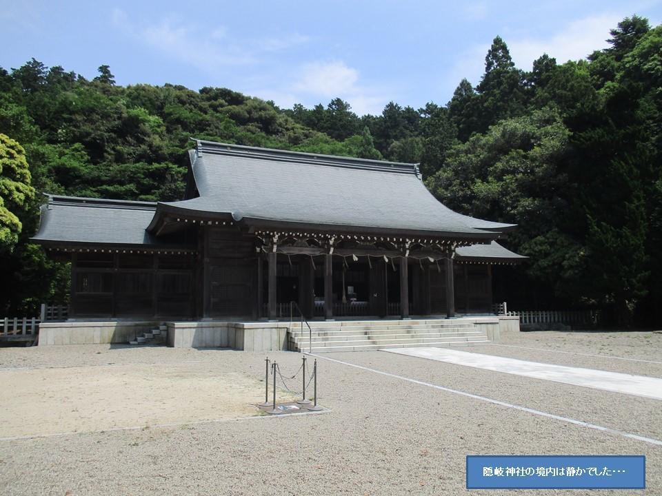 f:id:genta-san:20200613030025j:plain
