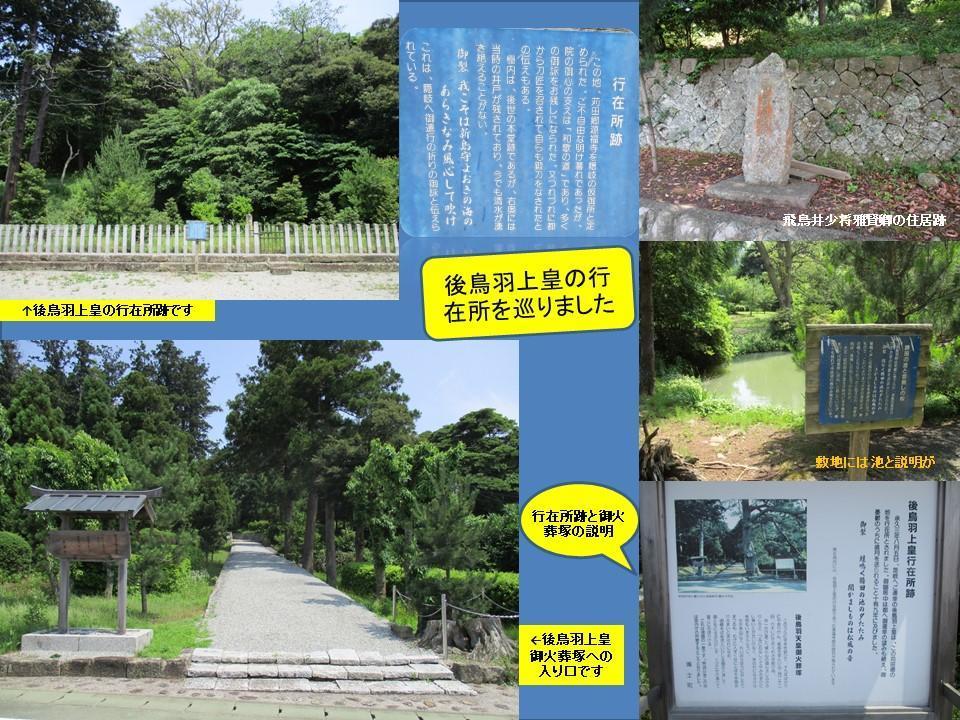 f:id:genta-san:20200613030030j:plain