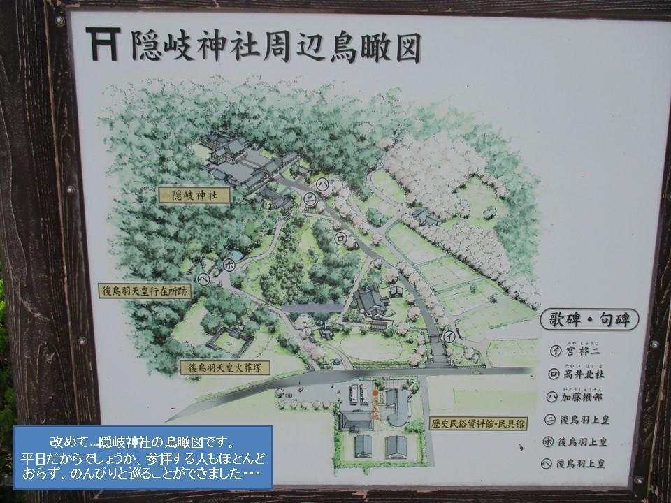 f:id:genta-san:20200613030034j:plain