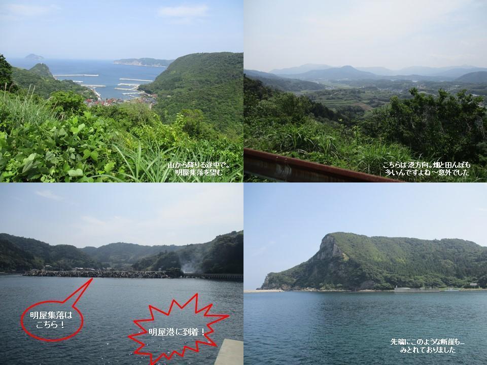 f:id:genta-san:20200613030043j:plain