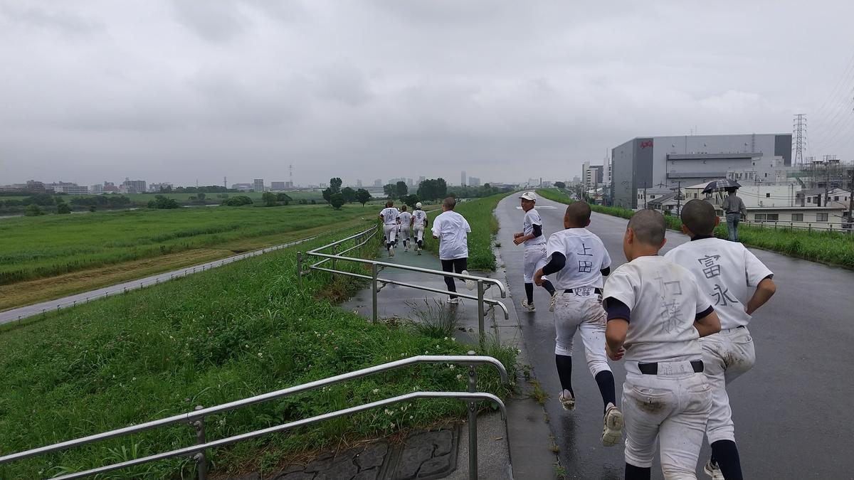f:id:genta-san:20200614143007j:plain