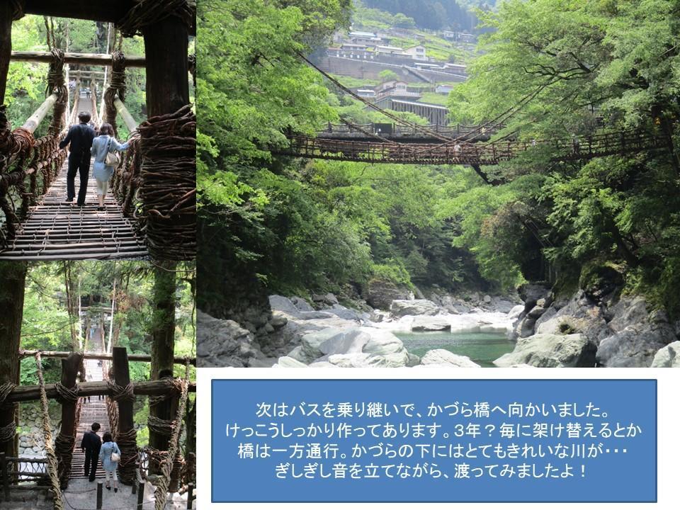 f:id:genta-san:20200703092856j:plain