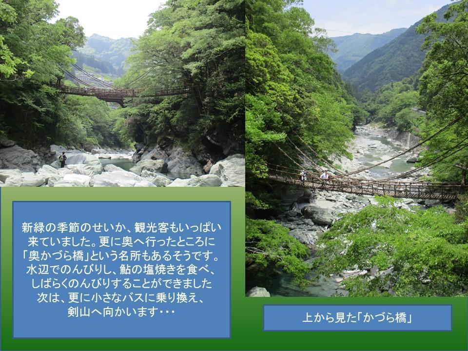 f:id:genta-san:20200703092905j:plain