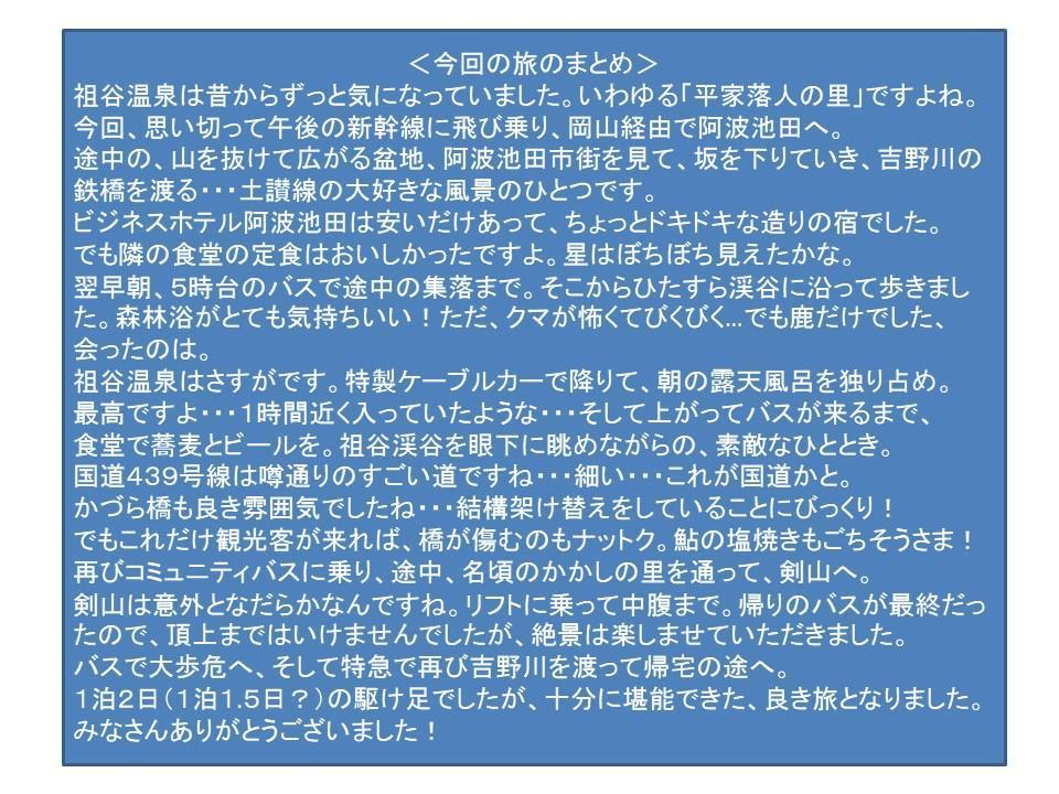 f:id:genta-san:20200703092915j:plain