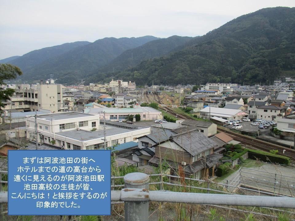 f:id:genta-san:20200703092938j:plain