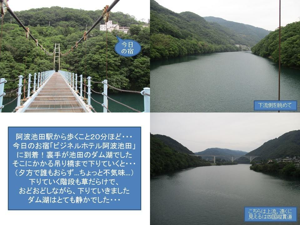 f:id:genta-san:20200703092941j:plain