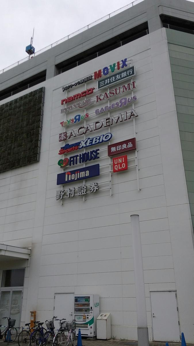 f:id:genta-san:20200703160446j:plain