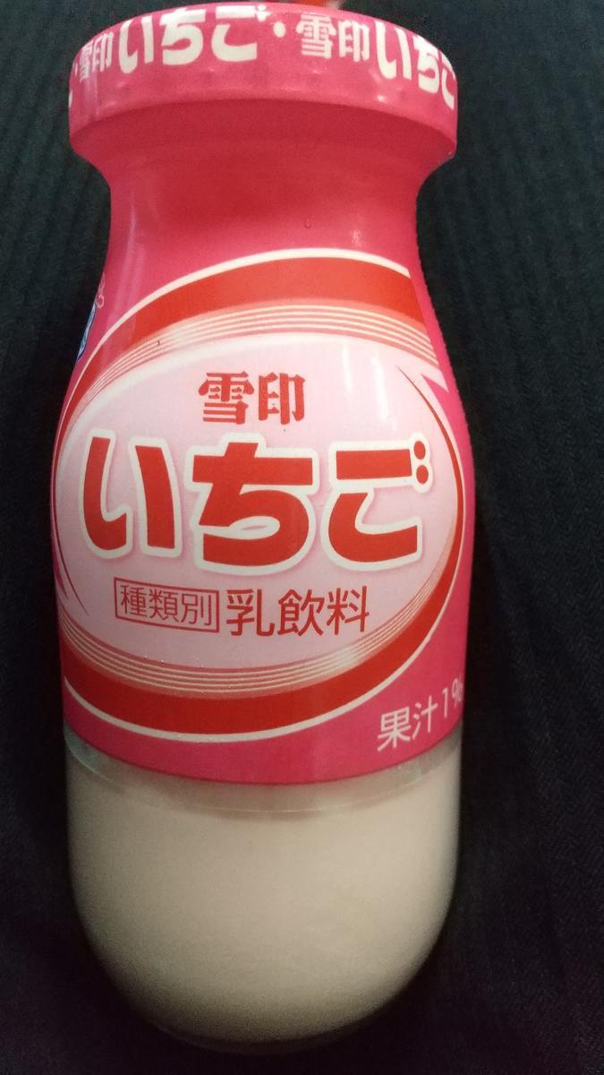 f:id:genta-san:20200703184225j:plain