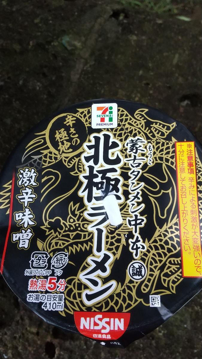 f:id:genta-san:20200718073035j:plain