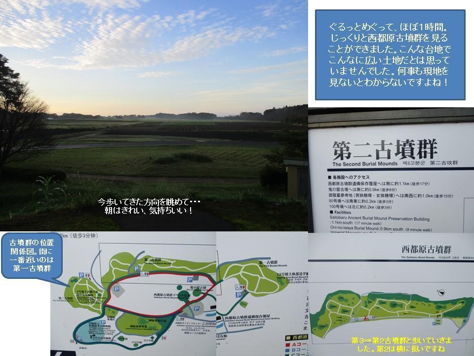 f:id:genta-san:20200719185137j:plain