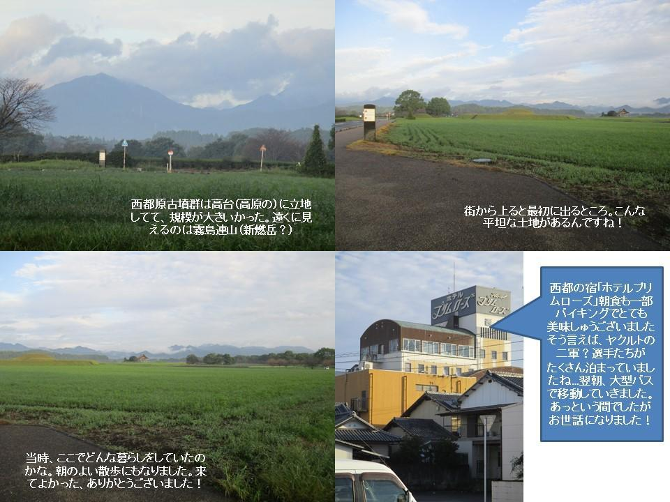 f:id:genta-san:20200719185142j:plain