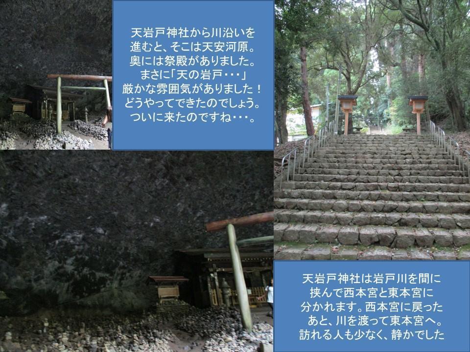 f:id:genta-san:20200719185153j:plain