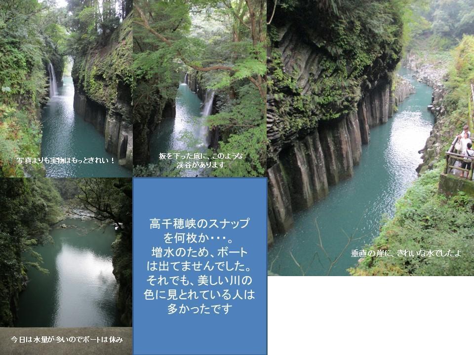 f:id:genta-san:20200719185202j:plain