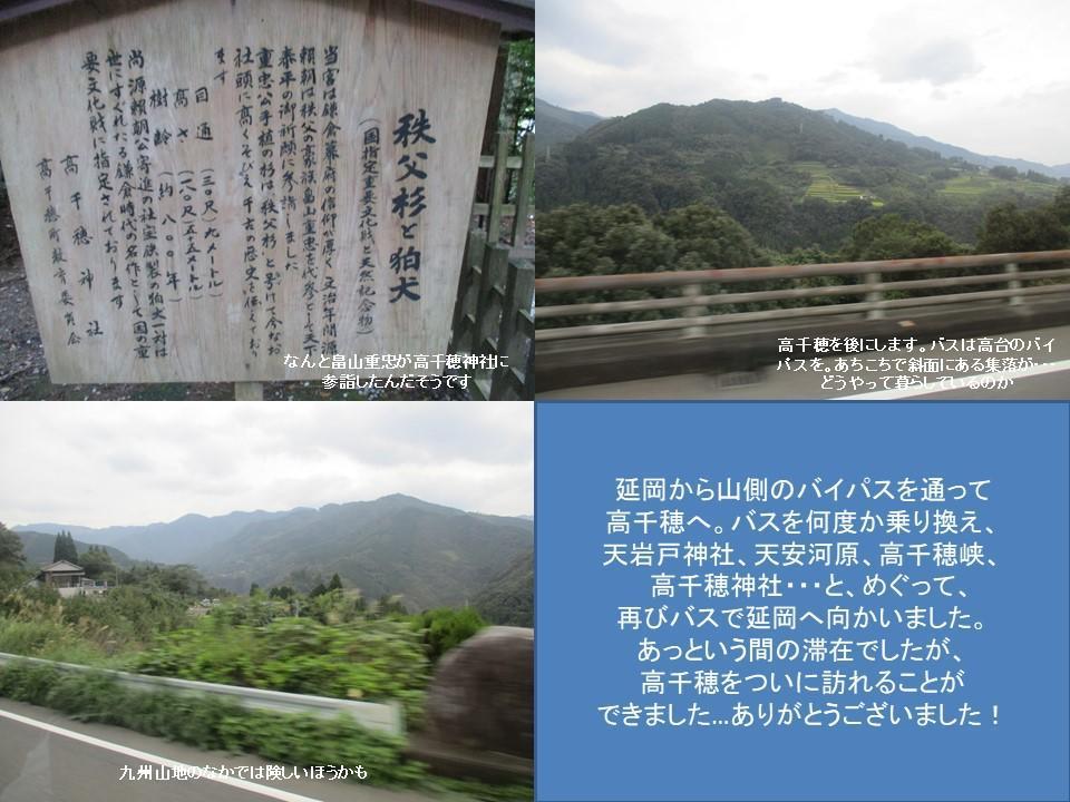f:id:genta-san:20200719185206j:plain