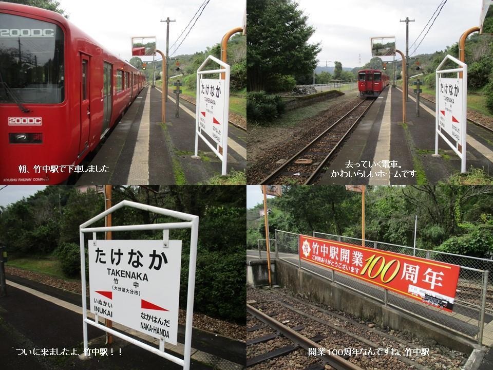 f:id:genta-san:20200719185213j:plain