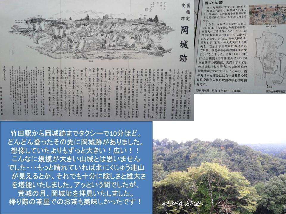f:id:genta-san:20200719185225j:plain