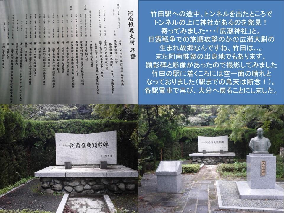 f:id:genta-san:20200719185230j:plain