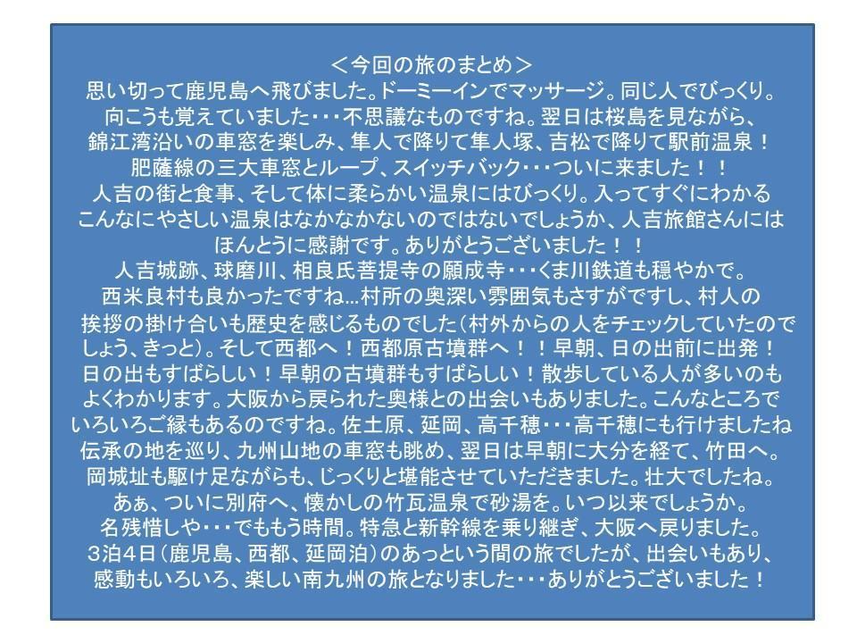 f:id:genta-san:20200719185235j:plain