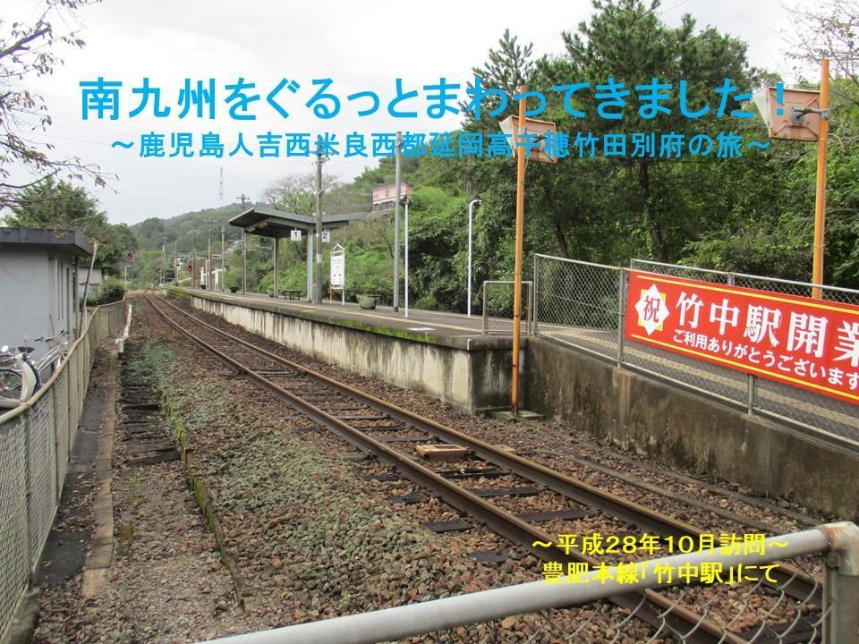 f:id:genta-san:20200719185241j:plain