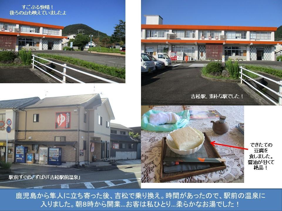 f:id:genta-san:20200719185248j:plain
