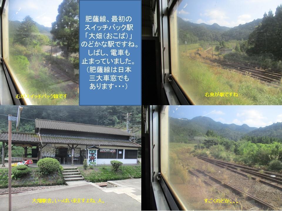 f:id:genta-san:20200719185254j:plain