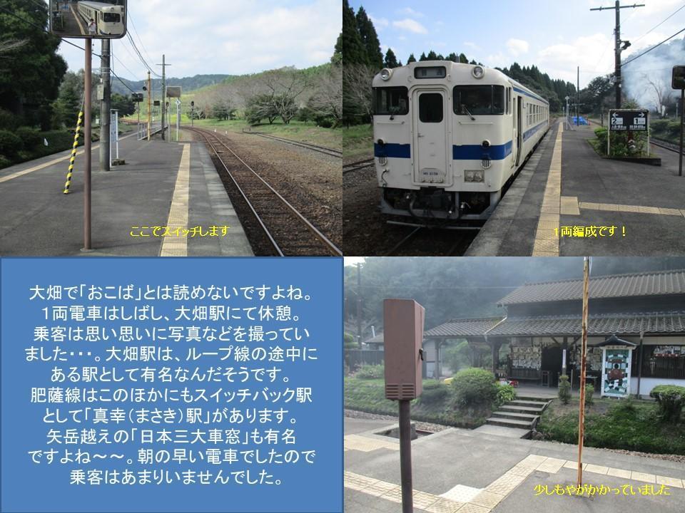 f:id:genta-san:20200719185259j:plain