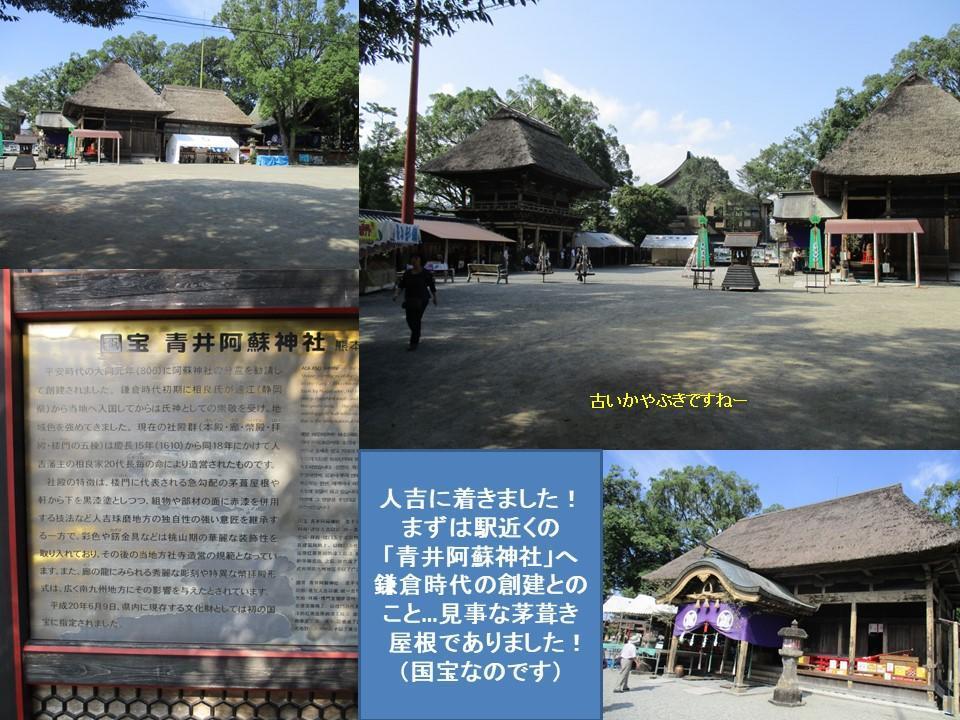 f:id:genta-san:20200719185304j:plain