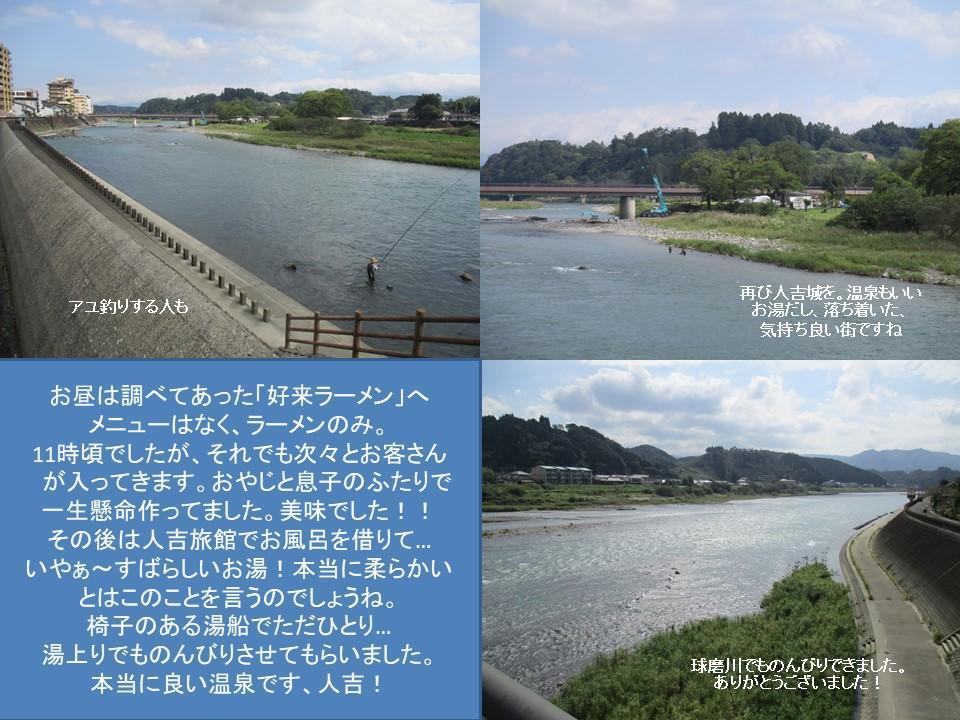 f:id:genta-san:20200719185339j:plain