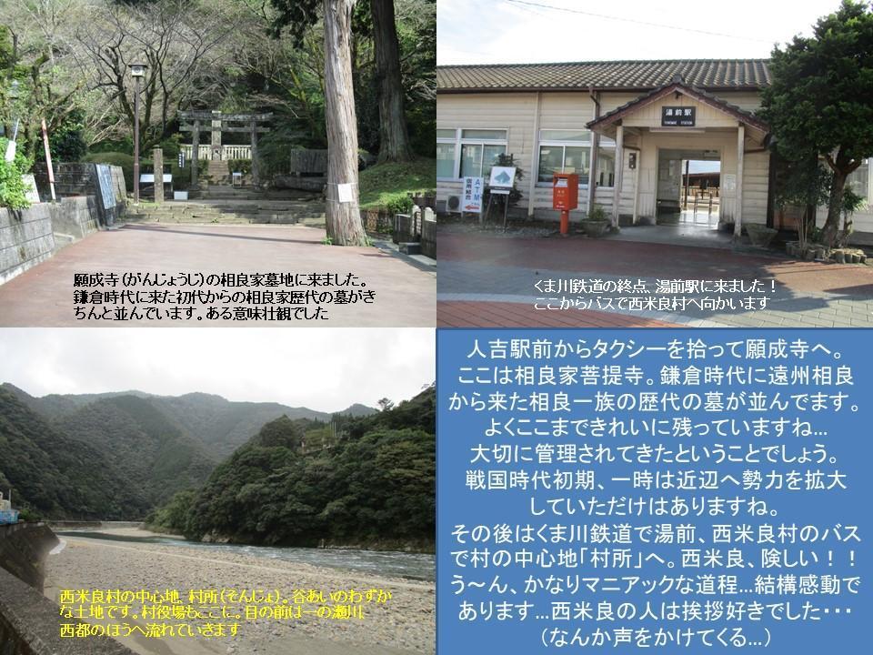 f:id:genta-san:20200719185344j:plain