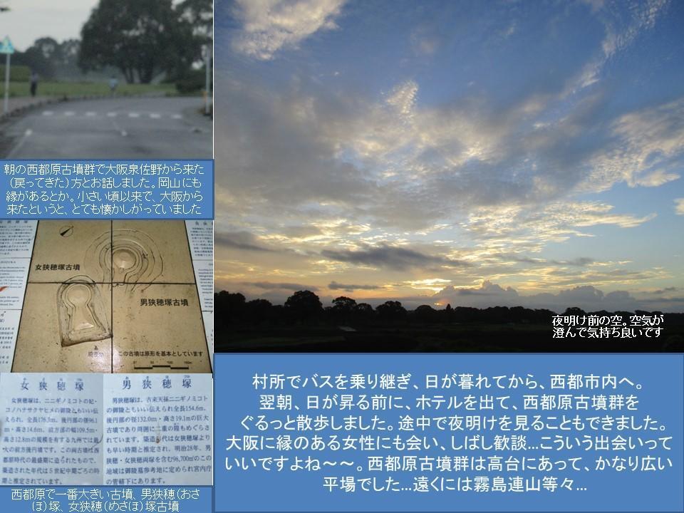 f:id:genta-san:20200719185348j:plain
