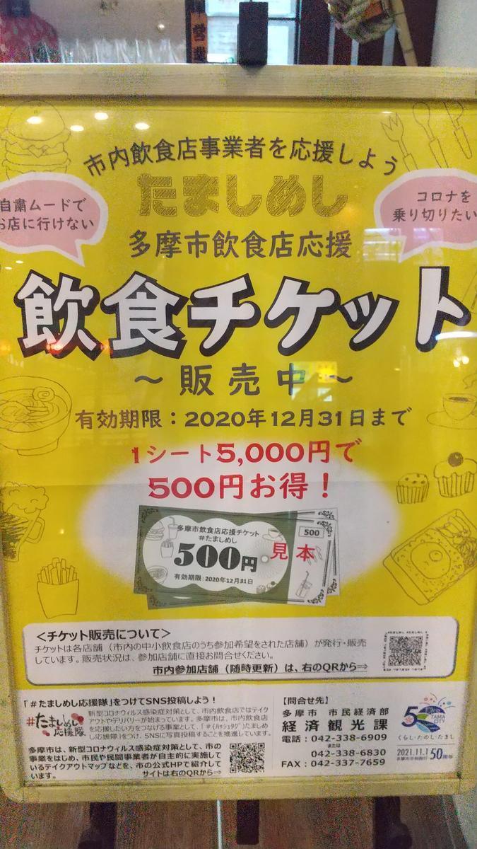 f:id:genta-san:20200722155134j:plain