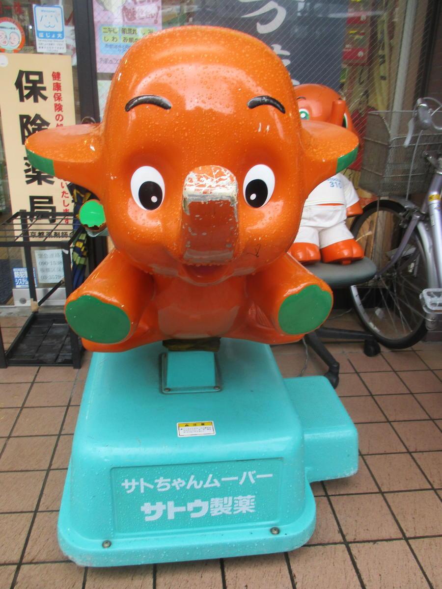 f:id:genta-san:20200725155428j:plain