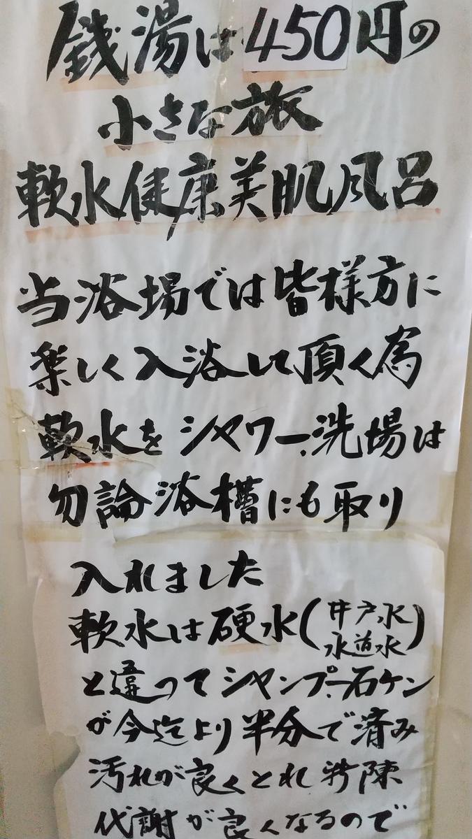 f:id:genta-san:20200726180743j:plain