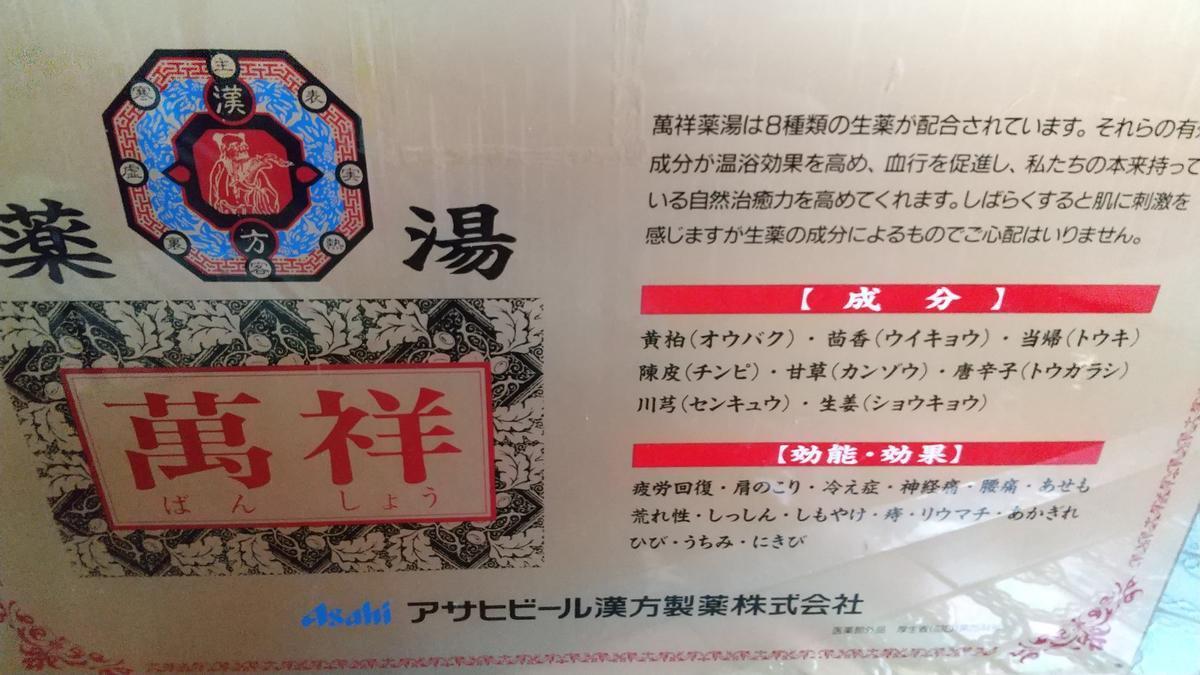 f:id:genta-san:20200726180822j:plain