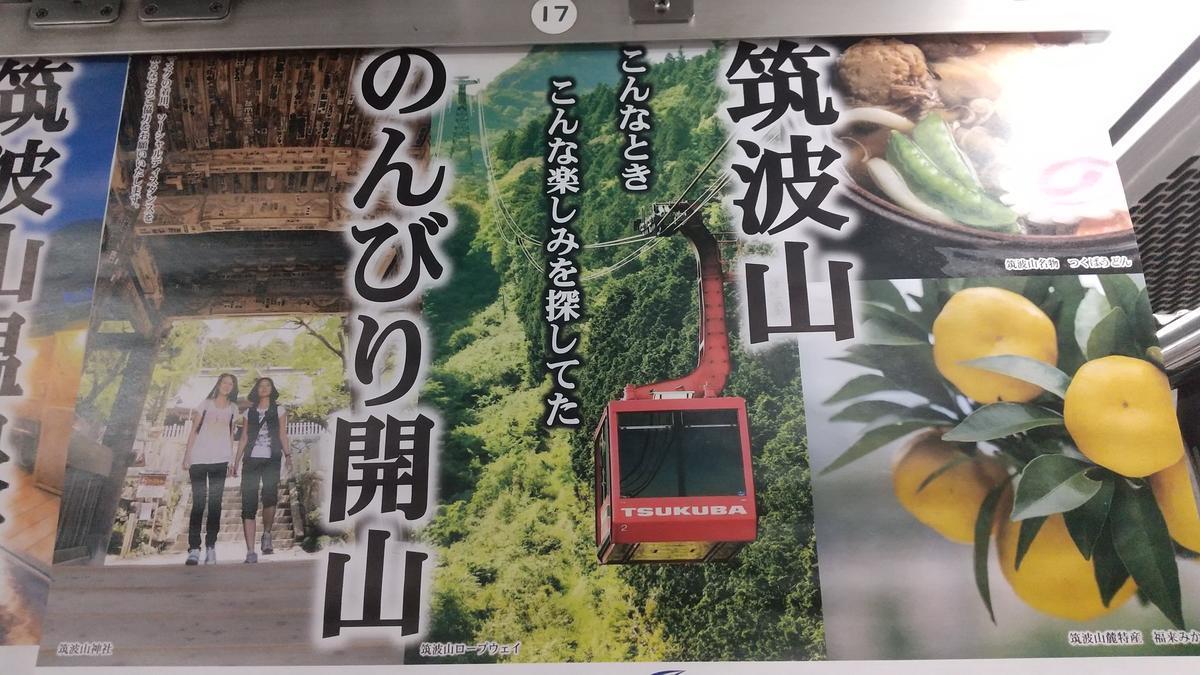 f:id:genta-san:20200727193845j:plain