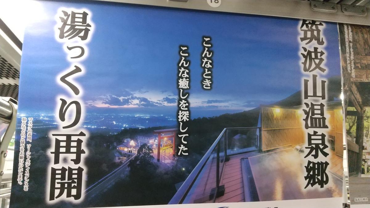 f:id:genta-san:20200727193946j:plain