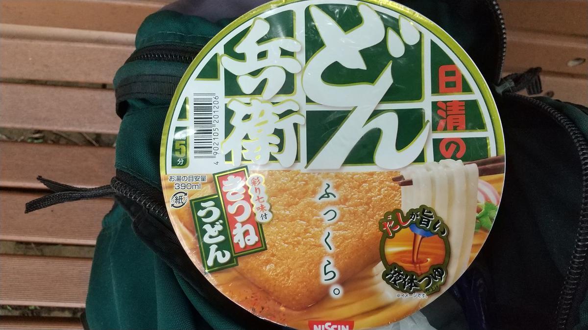 f:id:genta-san:20200728203121j:plain