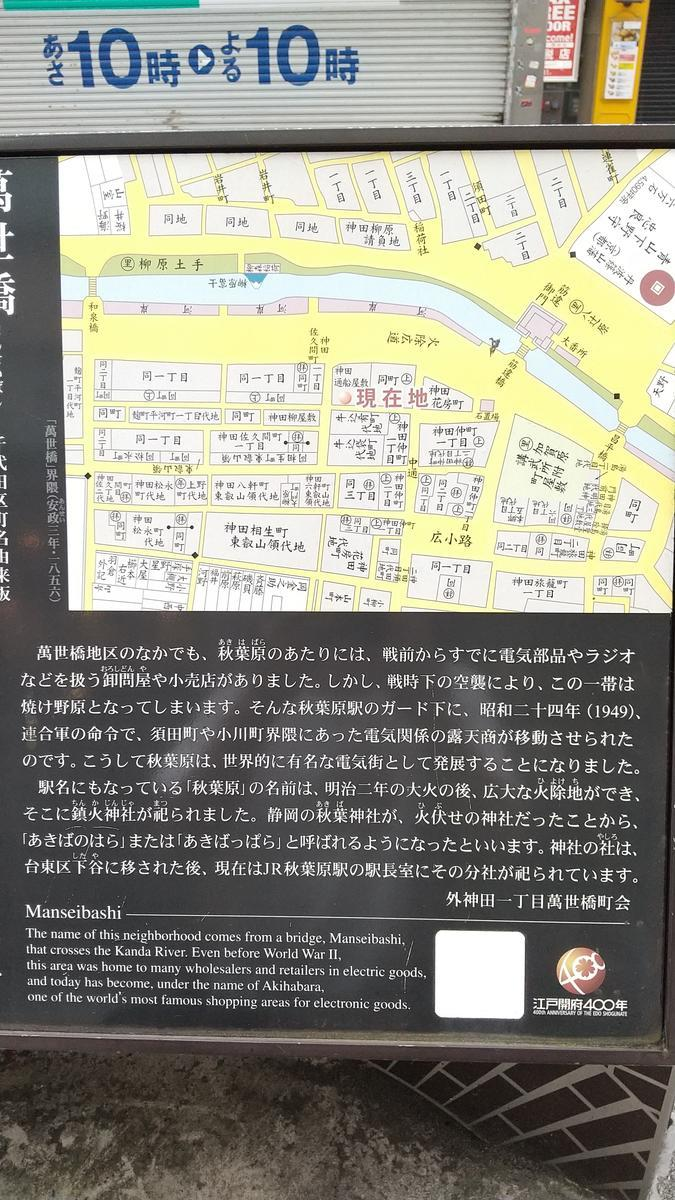 f:id:genta-san:20200729081550j:plain