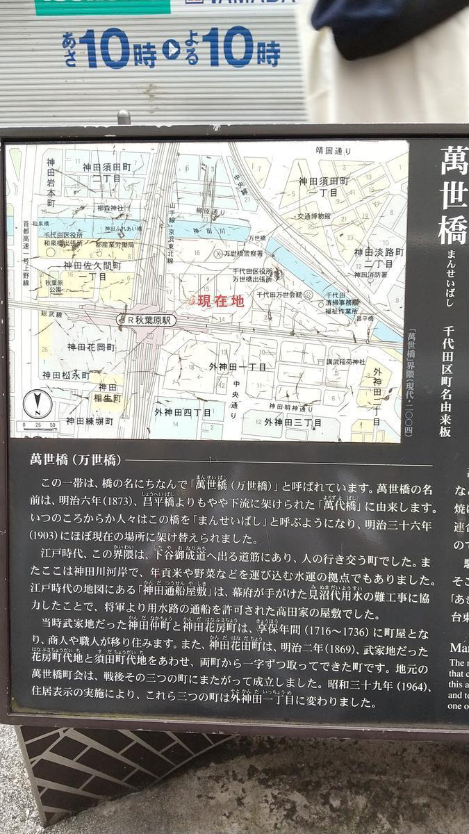 f:id:genta-san:20200729082101j:plain