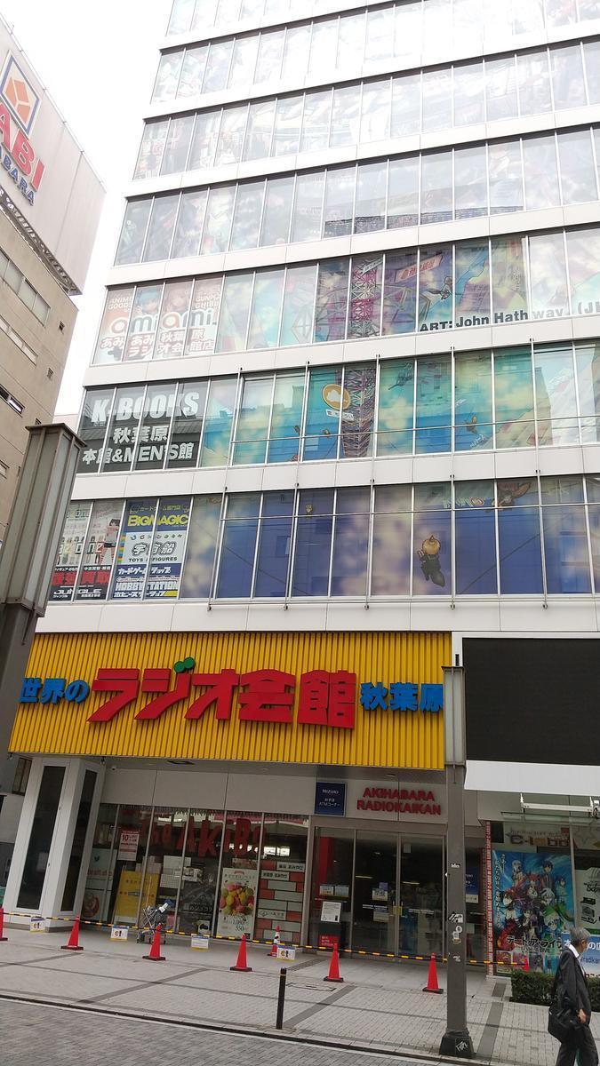 f:id:genta-san:20200729083232j:plain
