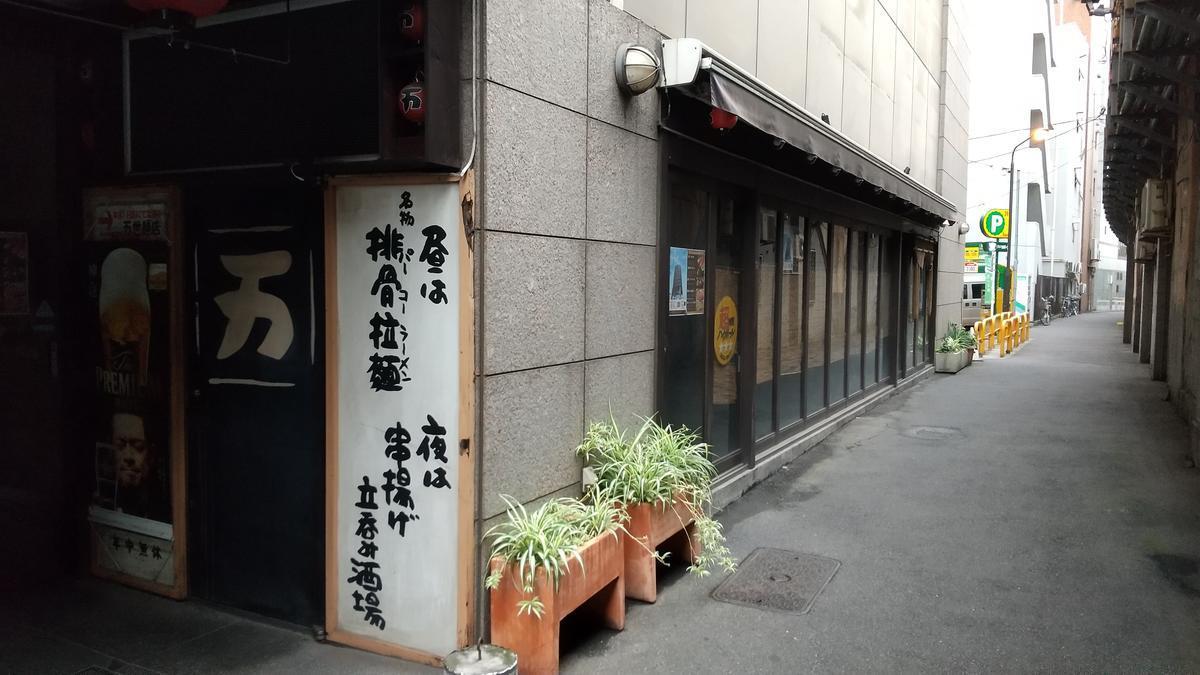f:id:genta-san:20200729084057j:plain