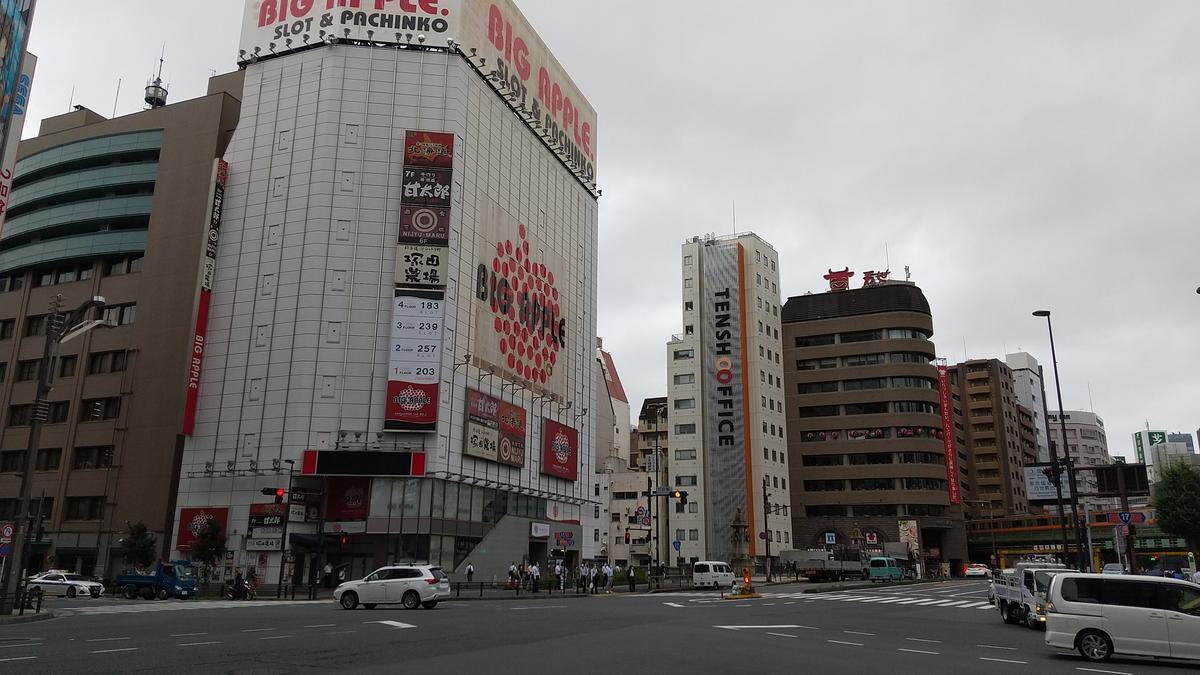 f:id:genta-san:20200729085741j:plain