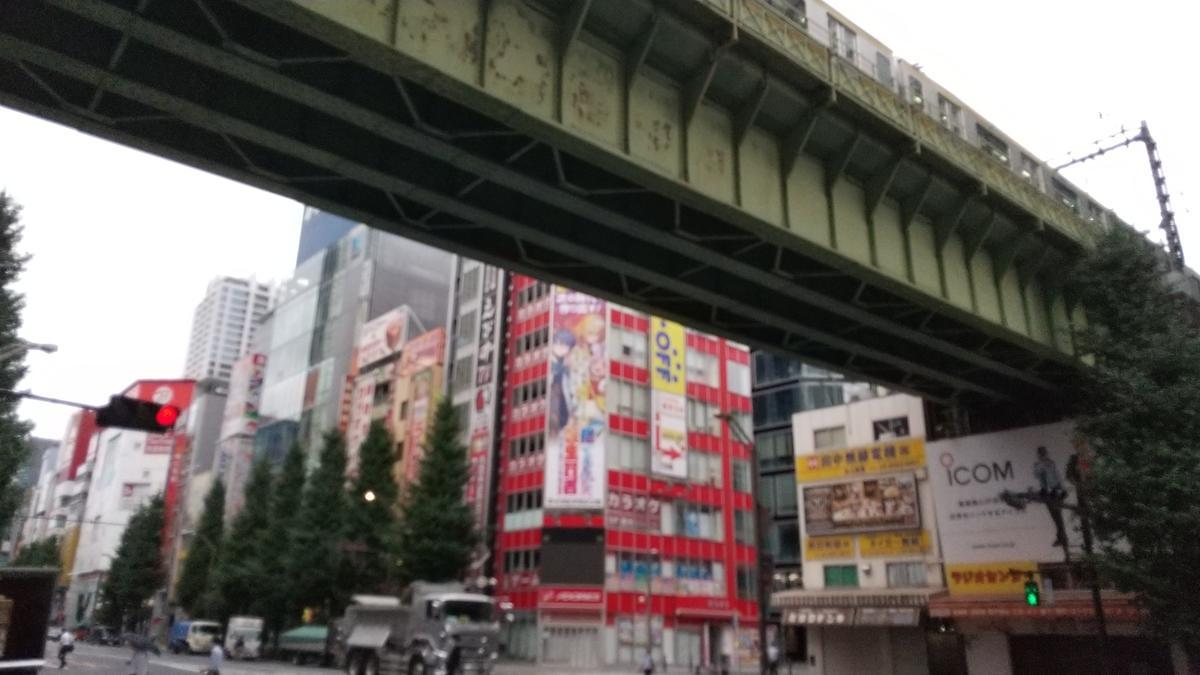 f:id:genta-san:20200729085903j:plain