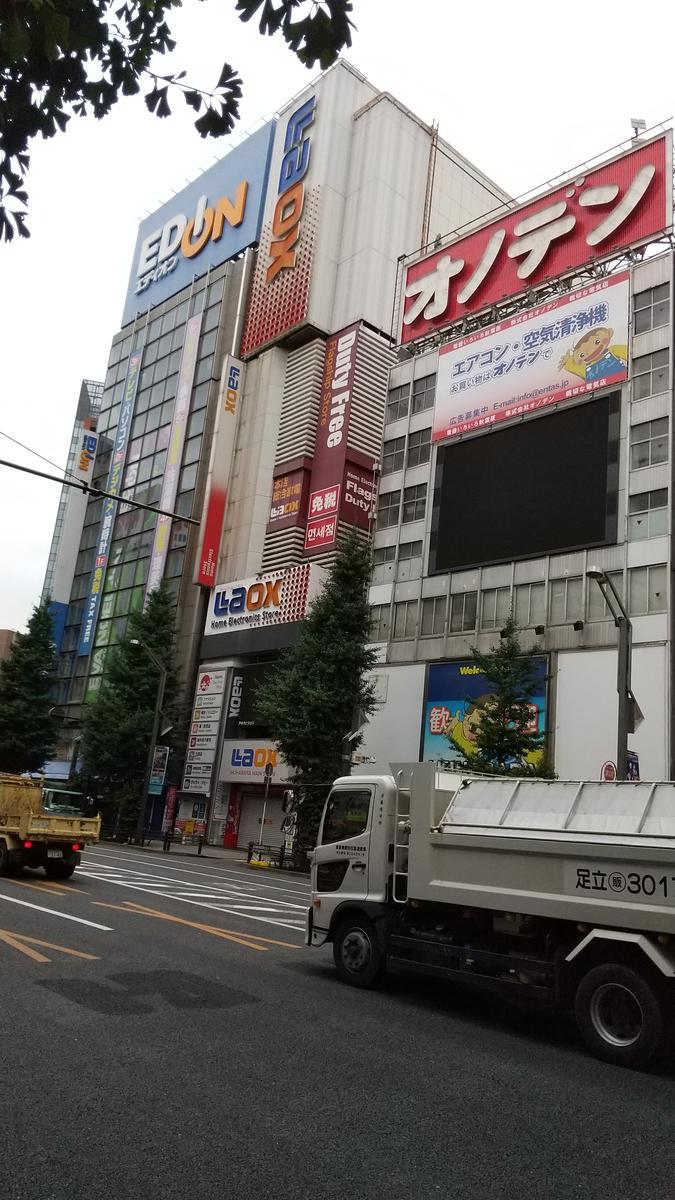 f:id:genta-san:20200729091012j:plain