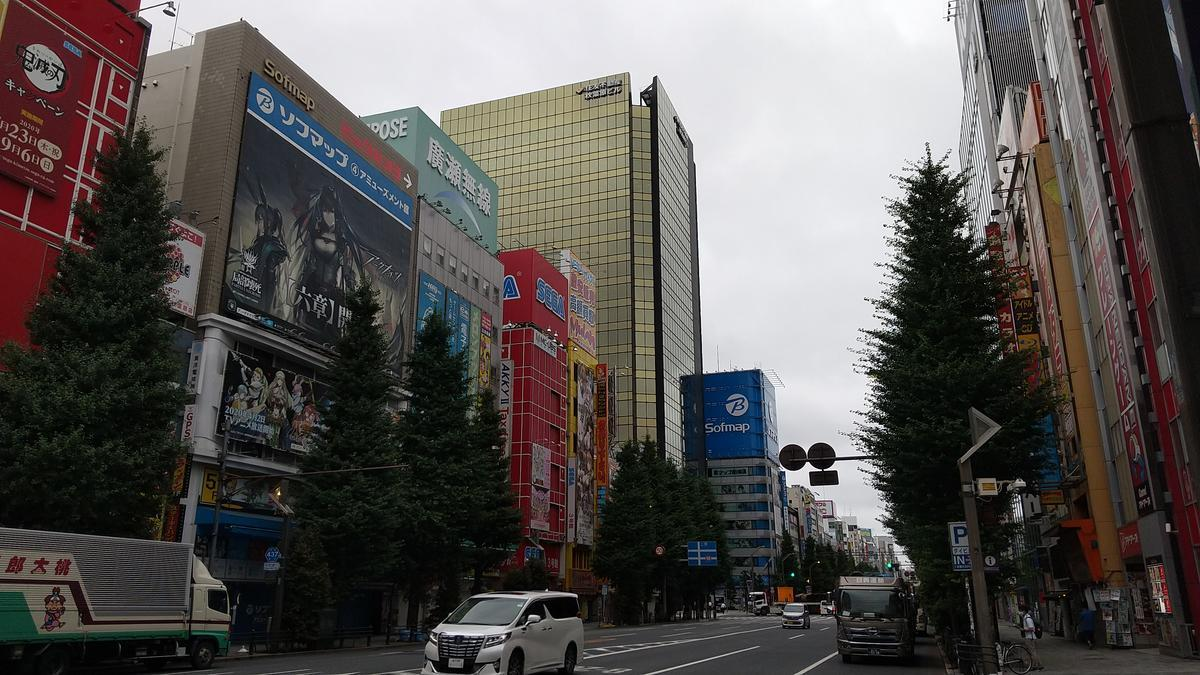 f:id:genta-san:20200729091319j:plain